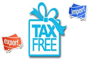 Các mức thuế suất tính thuế giá trị gia tăng được quy định như thế nào?