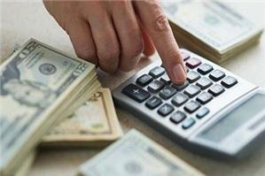 Mức lương tối thiểu vùng năm 2017 mới nhất?