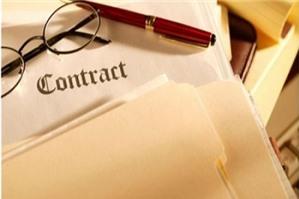 Mẫu hợp đồng và phụ lục hợp đồng lao động  mới nhất năm 2017