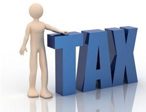 Tiền lương hưu được BHXH chi trả có phải chịu thuế thu nhập cá nhân hay không?