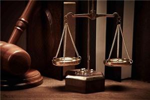 Nguyên tắc giải quyết vụ việc dân sự trong trường hợp chưa có điều luật để áp dụng