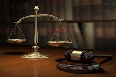 Thẩm quyền giám đốc thẩm trong tố tụng dân sự được quy định như thế nào?